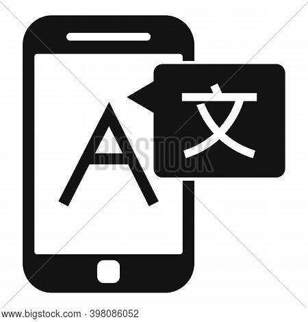 Smartphone Linguist Icon. Simple Illustration Of Smartphone Linguist Vector Icon For Web Design Isol