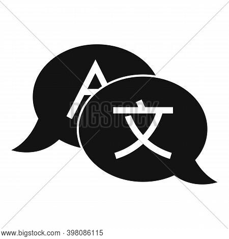 Linguist Dialog Icon. Simple Illustration Of Linguist Dialog Vector Icon For Web Design Isolated On