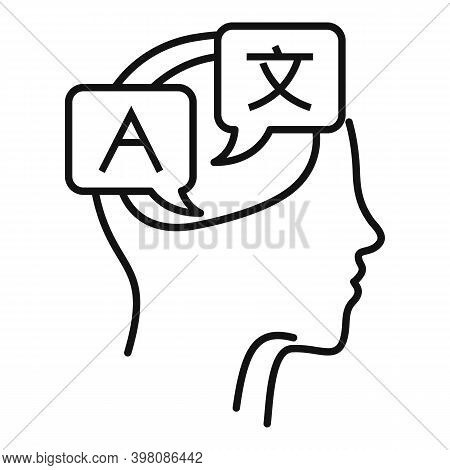 Thinking Like Linguist Icon. Outline Thinking Like Linguist Vector Icon For Web Design Isolated On W