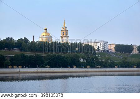 Perm, Russia - July 27, 2020: View From The Kama River To The City