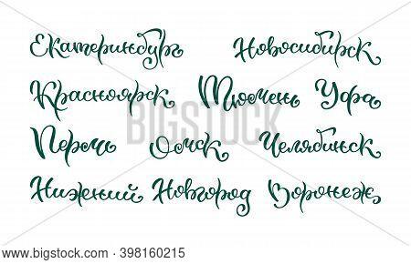 Hand Lettering Russian City. Yekaterinburg, Novosibirsk, Krasnoyarsk, Tyumen, Ufa, Perm, Omsk Chelya