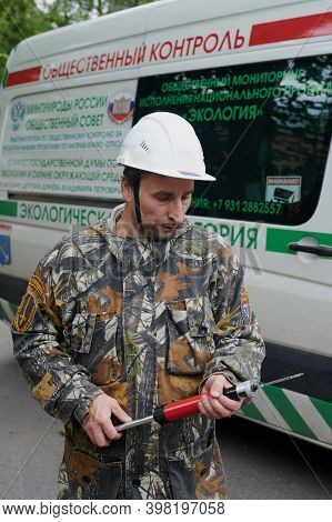 Representative Of The State Environmental Service During Air Quality Measurements For Pollution With