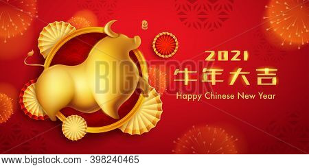 3d Illustration Design Of Golden Ox On Chinese New Year Festive Background With Red And Golden Paper