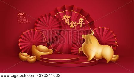 3d Illustration Chinese New Year Red And Golden Theme Product Display Background With Golden Ox, Ing