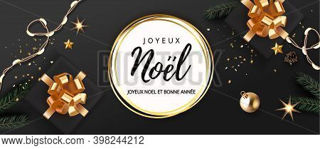 French Lettering Joyeux Noel - Happy New Year And Merry Christmas. Christmas Festive Luxury Black An