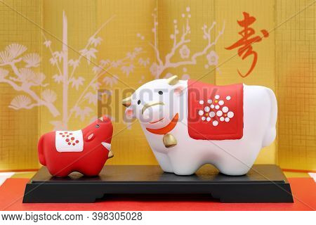 Dolls Of Usi Cow. Japanese New Year Card. Japanese New Year Cow Object. Japanese Word Of This Photog