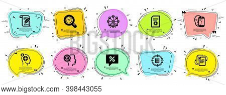 Business Icons Set. Speech Bubble Offer Banners. Vector Coupon Badge. Included Icon As Ferris Wheel,