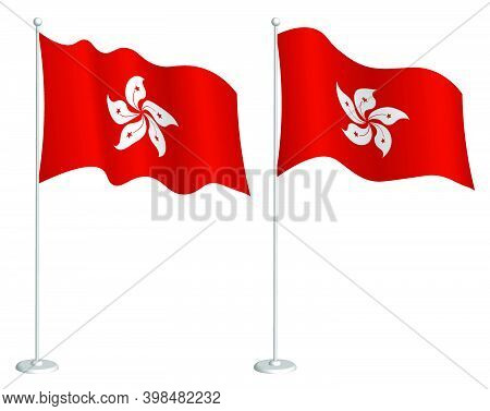 Flag Of Hong Kong On Flagpole Waving In Wind. Holiday Design Element. Checkpoint For Map Symbols. Is