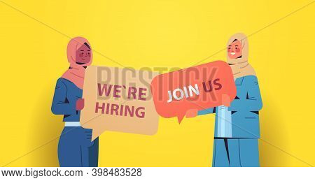 Arabic Businesswomen Hr Managers Holding We Are Hiring Join Us Posters Hr Vacancy Open Recruitment H