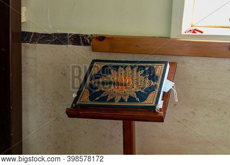 Nazareth, Israel, December 05, 2020 : The Stand With A Holy Prayer Book In The Main Hall Of The Mosq