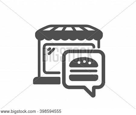 Food Market Icon. Fast Food Restaurant Sign. Retail Marketplace Symbol. Quality Design Element. Flat