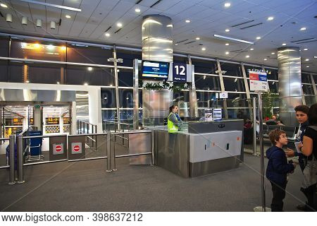 Buenos Aires, Argentina - 13 Dec 2019: Domestic Airport In Buenos Aires, Argentina