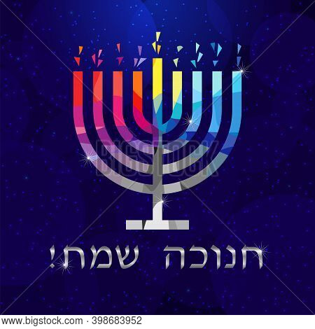 Happy Hanukkah Sameah Congrats. Isolated Abstract Graphic Design Template. Traditional Religious Cha