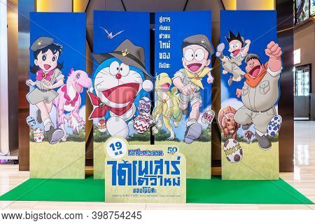 Bangkok - Nov 13, 2020:  A Beautiful Standee Of Doraemon : Nobita's New Dinasaur Display At The Cine