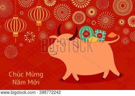 2021 Vietnamese New Year Tet Illustration, Cute Buffalo, Rice Cake, Watermelon, Gold, Fireworks, Lan