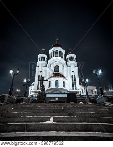 Perspective View Of Church On Blood In Honour Of All Saints Yekaterinburg At Night. High Quality Pho