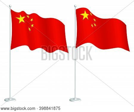 Chinese Flag On Flagpole Waving In Wind. Holiday Design Element. Checkpoint For Map Symbols. Isolate