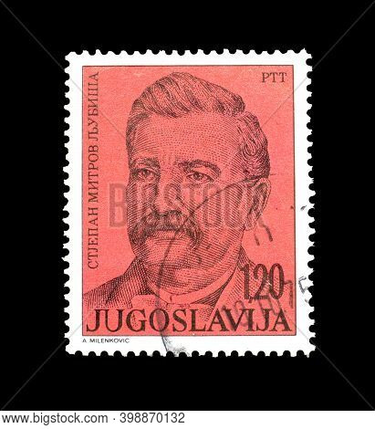 Yugoslavia - Circa 1975 : Cancelled Postage Stamp Printed By Yugoslavia, That Shows Writer And Polit