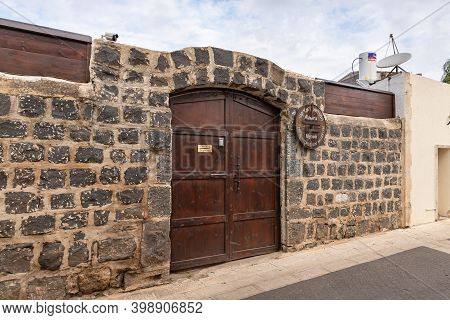 Nazareth, Israel, December 05, 2020 : External Gate To The Circassian Museum In The Muslim Circassia
