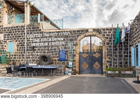 Nazareth, Israel, December 05, 2020 : The Building Of The Circassian Heritage Center In The Muslim C
