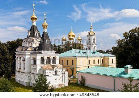 Dmitrov Kremlin, Russia