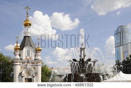 Chirch in honour of Ekaterina and the fountain. Ekaterinburg