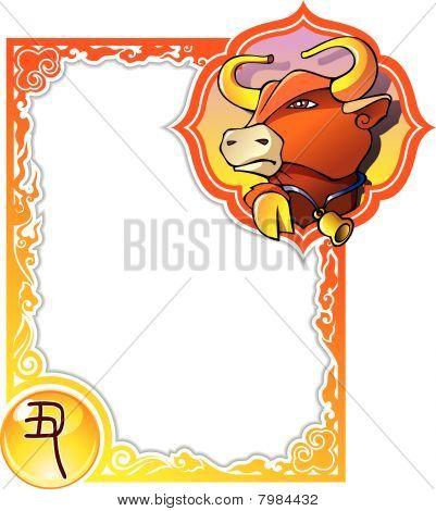 Chinese horoscope frame series: Bull