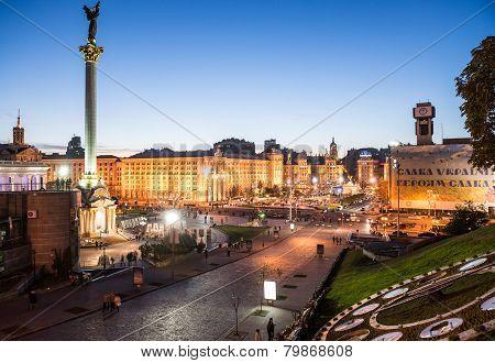 Night View In Kiev