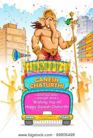 illustration of Ganesh Chaturthi procession with text Ganpati Bappa Morya (Oh Ganpati My Lord)