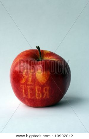 Apple With Russian Words