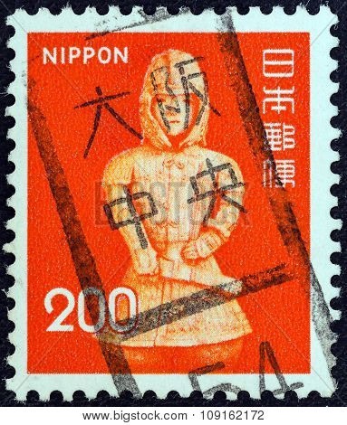 JAPAN - CIRCA 1971: A stamp printed in Japan shows Onjo Bosatsu (relief), Todai Temple, circa 1971.