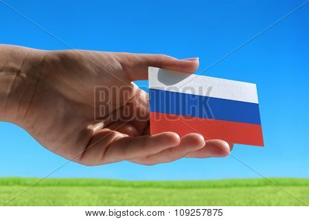 Small Russian Flag