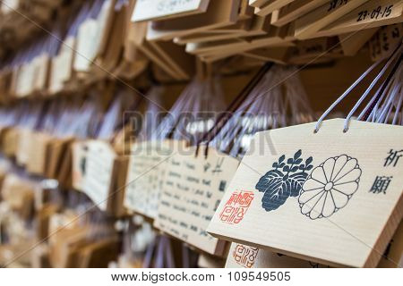 Tokyo, Japan - October 10, 2015: Ema Prayer Tables At Meiji Jingu Shrine.