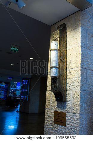 Big Mezuzah  At  The Stone Wall In Ben Gurion Airport. Tel Aviv. Israel
