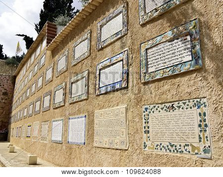 Magnificat Wall In Church Of The Visitation, Jerusalem