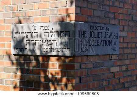Cornerstone of the Joliet Jewish Congregation