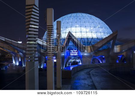 Middle East's Largest Planetarium, Mina Dome In Night At  Water And Fire Park