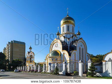 Church Of Nicholas And Alexandra, Royal Passion Bearer. Kursk. Russia