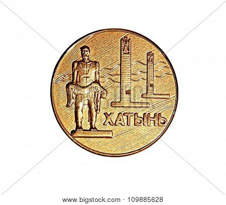 Commemorative Medal With The Image Of The Monument To Khatin For The Anniversary Of Victory Over Fas