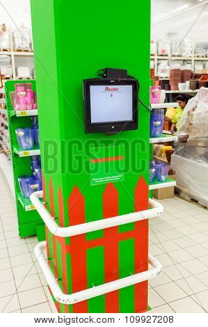 Barcode Scanner On The Wall In The Supermarket Auchan
