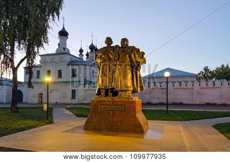 Monument To Holy Pious Peter And Fevronia Murom, Russia