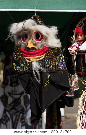 Winter Holidays Traditional Christmas Mask, Masque From Romania