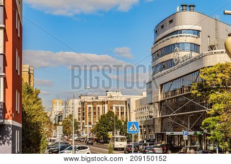 Belgorod Russia - September 29 2017: Street Prince Trubetskoy. Cityscape with a roadway residential buildings and business office home Montblanc.