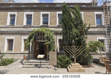 Evpatoria, Crimea - July 21, 2017: Building of the synagogue Yeghia Kapai in the city of Evpatoria
