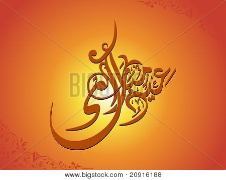 illustration, creative islamic holy background