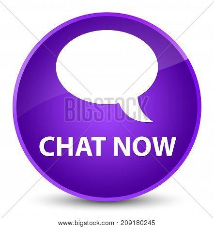 Chat Now Elegant Purple Round Button