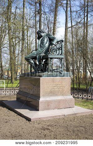SAINT PETERSBURG, RUSSIA, MAY 07, 2017: Monument to A.S. Pushkin in Tsarskoe Selo
