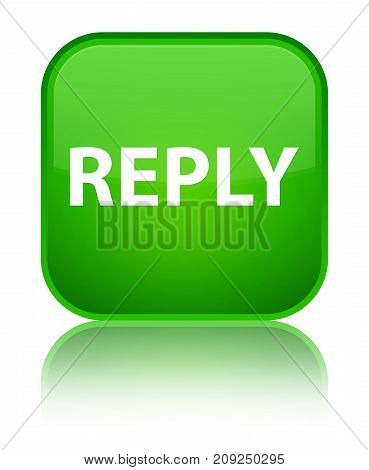 Reply Special Green Square Button