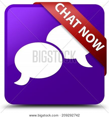 Chat Now Purple Square Button Red Ribbon In Corner