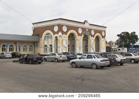 Evpatoria, Republic of Crimea - July 19, 2017: Railway station square and railway station in Evpatoria